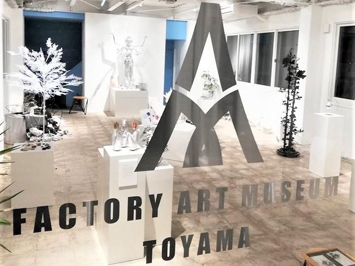 FACTORY ART MUSEUM TOYAMA