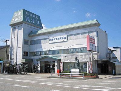 四津井展示館